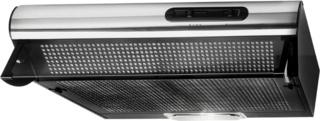 Обзор подвесных вытяжек  серии Europa от производителя ElikorОбзор подвесных вытяжек  серии Europa от производителя Elikor
